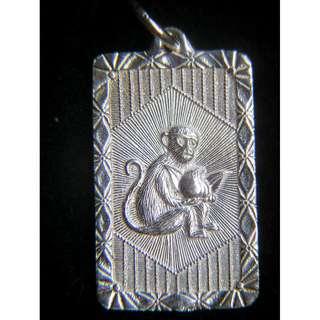 香港製界花版猴年生肖(Year of Monkey)幸福老紋銀牌(Silver Pendant)