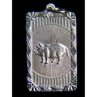 香港製界花版豬年生肖(Year of Pig)快樂老紋銀牌(Silver Pendant)