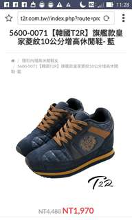 韓國增高鞋 36號