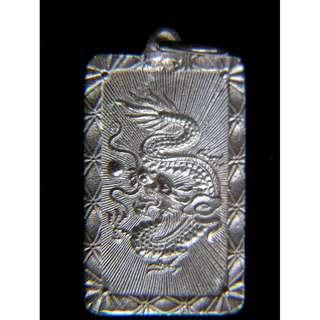 香港製界花版龍年生肖(Year of Dragon)快樂老紋銀牌(Silver Pendant)