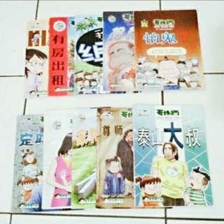 Books #ramadan50