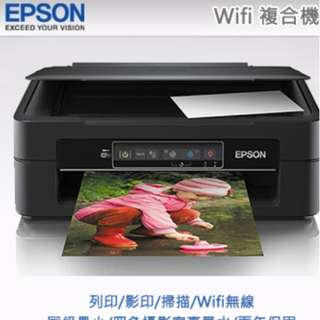 福利品 EPSON XP245 複合機 列印/影印/掃描/Wi-fi/同級最小xp-245
