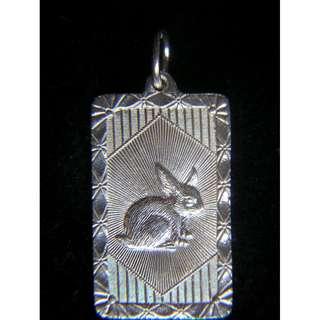 香港製界花版兔年生肖(Year of Rabbit)幸福老紋銀牌(Silver Pendant)