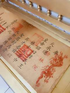 Emperor Scroll Ordered to Mistress