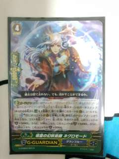 Cardfight vanguard- Diabolist of toms Negromode
