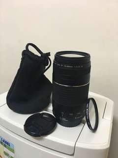 Canon 75-300mm lens with filter !!! Excellent condition