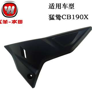 Authentic Original Honda CB190X tourism side panels cover coverset fairings plastic right left