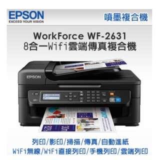 福利品 EPSON WF-2631 傳真複合機 列印不到50張 18.5.19 保固兩年