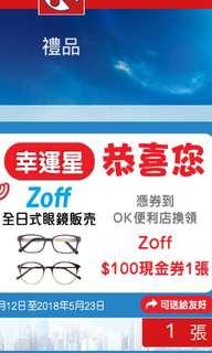 Zoff 眼鏡$100 coupon