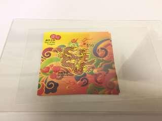2012年壬辰龍年絲綢郵票5張(連證書)