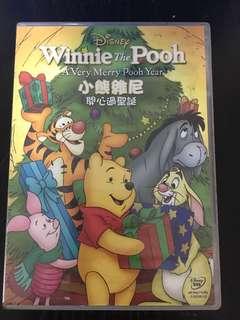 小熊維尼 開心過聖誕DVD