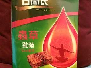 白蘭氏蟲草雞精12瓶