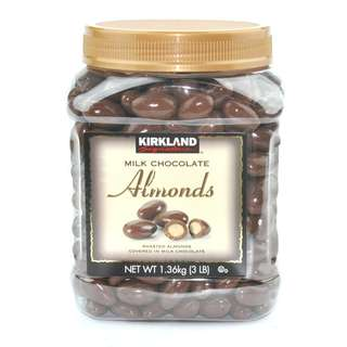 KIRKLAND Signature Almond Milk Chocolate