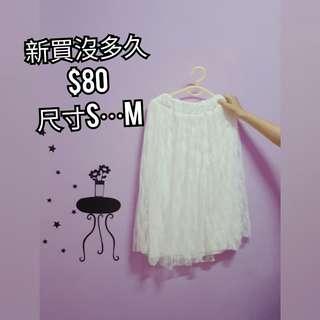 🚚 九成新紗裙尺吋L內