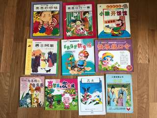 Children Chinese Books/Readers