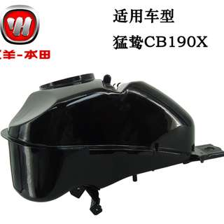 Authentic Original Honda Wuyang CB190X tourism fuel tank oil petrol