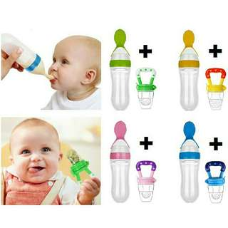 Baby Food Feeder Bottle+Baby Feeder Pacifier Gift Set