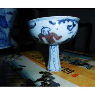 Qing Dynasty Blue and Cobat Red High Steam Cup - Rare