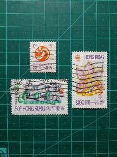 [雙重蓋銷]1971 香港節 舊票一套
