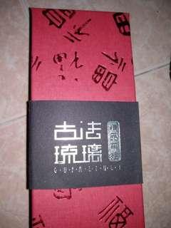Gu Fa Liu Li Pi Xiu