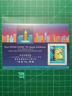 [均一價$10]1994 香港郵展小全張 新票