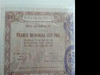 1965 大馬票