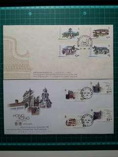 1995-96 香港歷史建築系列 首日封兩枚