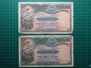 [紙膽年]匯豐1953及1954年大棉胎各一