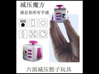 (4件/4pieces) 減壓魔方骰仔 (包Buyup自取) (唯多系列) (dice)