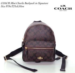 Coach Mini Charlie Backpack in Signature (SWIPE FOR MORE COLOURS!)
