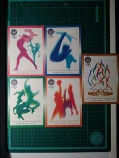 1996 百週年奧運會 明信片一套