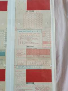 1970 複式三重彩票