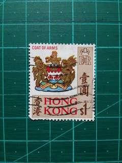 [移位趣味品]1968 香港市徽通用票 壹圓舊票