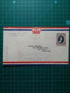 1953 伊莉莎白二世加冕紀念 中郵會首日封