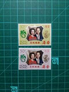 [刷色趣味品]1972 伊莉莎白二世銀婚紀念 新票一套