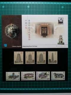 1995 香港郊區建築物/中國古塔 雙套摺