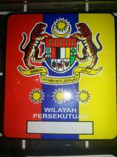 Wilayah Persekutuan Window Car Stickers
