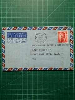 1970 維港景色實寄航空郵簡