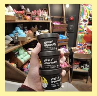 Lush Mask of Magnaminty - share in jar