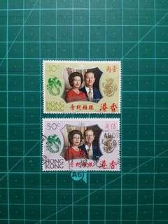 1972 伊莉莎白二世銀婚紀念 舊票一套