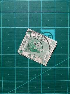 [均一價$10]1938 VICTORIA/HONG KONG 雙圈鋼戳