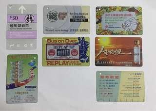 學生$30 通用儲值票  地鐵車票