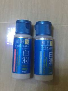 Hada Labo Ultimate Whitening Lotion & Ultimate Whitening Milk