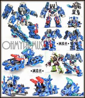 Master Made Mastermade SDT-05 SDT05 Odin - Transformers SD Fortress Maximus Fort Max