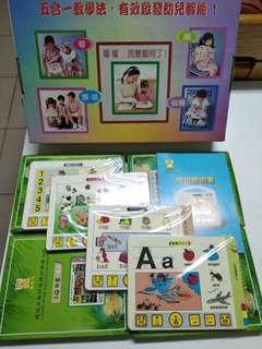 兒童學齡前互動學習教材 中英雙語發音