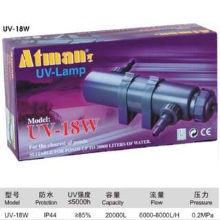 Atman UV light 18w