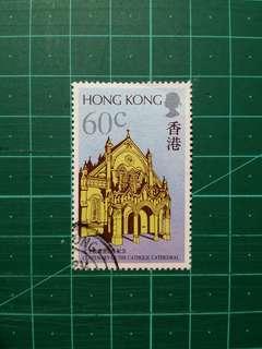 [均一價$10]1988 香港天主教總堂百週年紀念 舊票一套