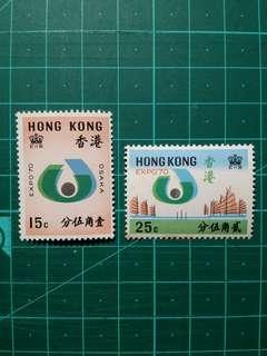 1970 大阪世界博覽會 新票一套