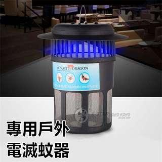 1634005  專用殺蚊 滅蚊燈 家用 室內 戶外 電滅蚊器 Mosquito lamp