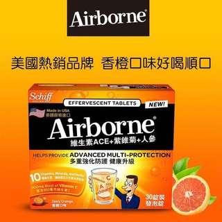 🚚 Airborne 維生素A+C+E+紫錐菊+人參發泡錠 30錠//好市多Costco代購
